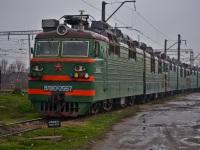 Батайск. ВЛ80с-2567