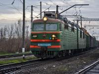 Батайск. ВЛ80с-685