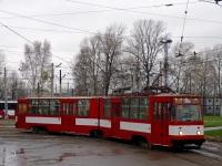 Санкт-Петербург. ЛВС-86К №8210