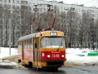 Москва. Tatra T3 (МТТЧ) №1348
