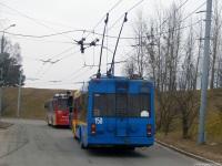 Гродно. АКСМ-321 №158