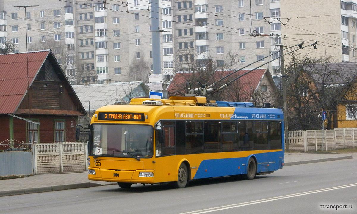 Гродно. АКСМ-321 №155