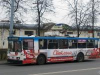 Гродно. АКСМ-20101 №147