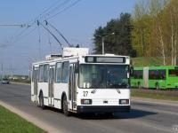 Гродно. АКСМ-20101 №27
