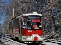 Смоленск. АКСМ-62103 №253
