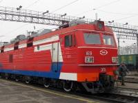 Белогорск. ЭП1-169