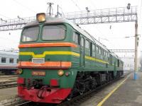 Белогорск. 2М62-0369