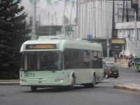 Минск. АКСМ-321 №4673
