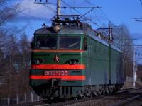 Санкт-Петербург. ВЛ10у-703
