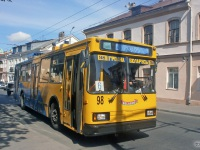 Гродно. АКСМ-20101 №98