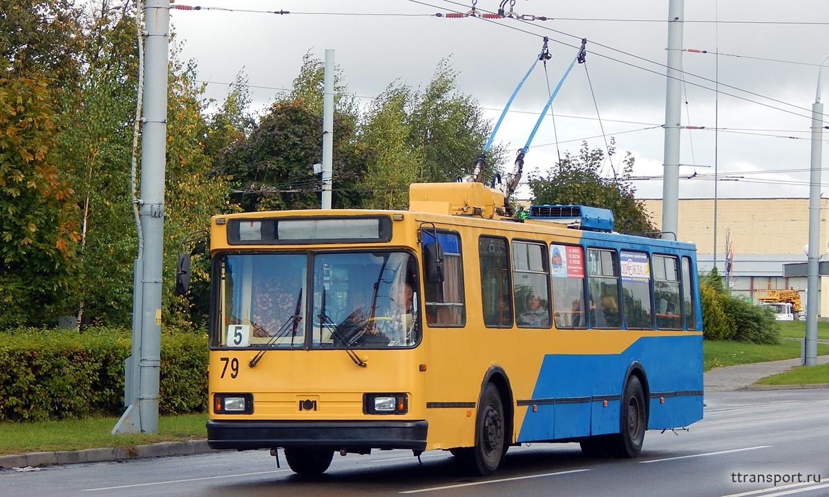 Гродно. АКСМ-20101 №79