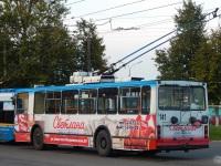 Гродно. АКСМ-20101 №141