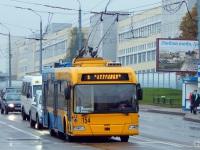 Гродно. АКСМ-321 №154