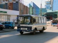 Самара. ПАЗ-32053 р263ав