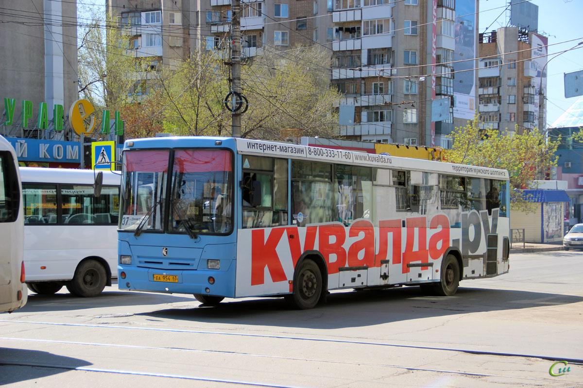 Самара. НефАЗ-5299-20-33 (5299KSV) еа954
