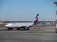 Москва. Самолет Airbus A330 (VQ-BBE) Иосиф Бродский авиакомпании Аэрофлот