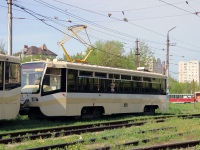 Саратов. 71-619КТ (КТМ-19КТ) №1015