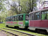 Саратов. 71-605 (КТМ-5) №1294