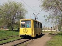 Саратов. 71-605А (КТМ-5А) №1323