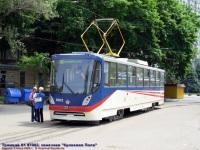Одесса. К1 №7002