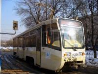 Москва. 71-619КТ (КТМ-19КТ) №4283