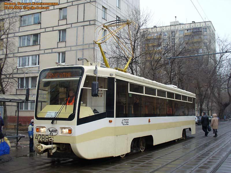 Москва. 71-619КТ (КТМ-19КТ) №4288