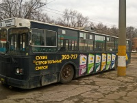 Саратов. ЗиУ-682Г-012 (ЗиУ-682Г0А) №1148