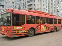 Саратов. ТролЗа-5275.06 №1304