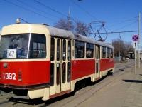 Москва. Tatra T3 (МТТЧ) №1392