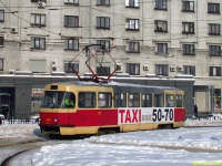 Харьков. Tatra T3SU №318