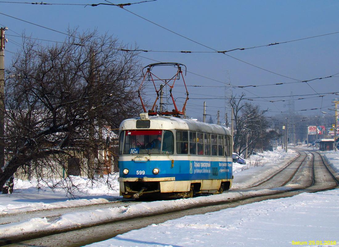 Харьков. Tatra T3SU №599