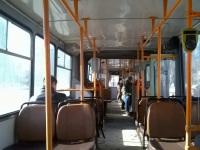 Минск. АКСМ-213 №2132