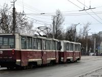 Смоленск. 71-605 (КТМ-5) №178, 71-605 (КТМ-5) №179