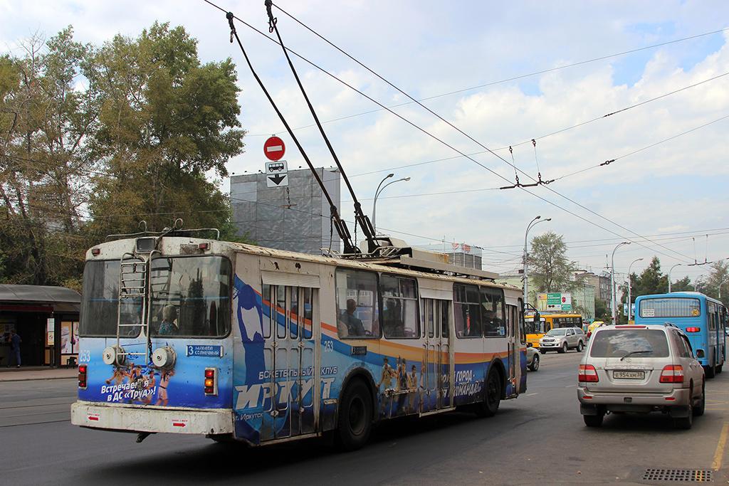 Иркутск. ВМЗ-170 №253