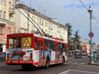 Иркутск. ВМЗ-5298.00 (ВМЗ-375) №266