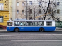 Москва. ЗиУ-682ГМ №2567