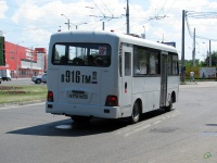 Краснодар. Hyundai County LWB в916тм