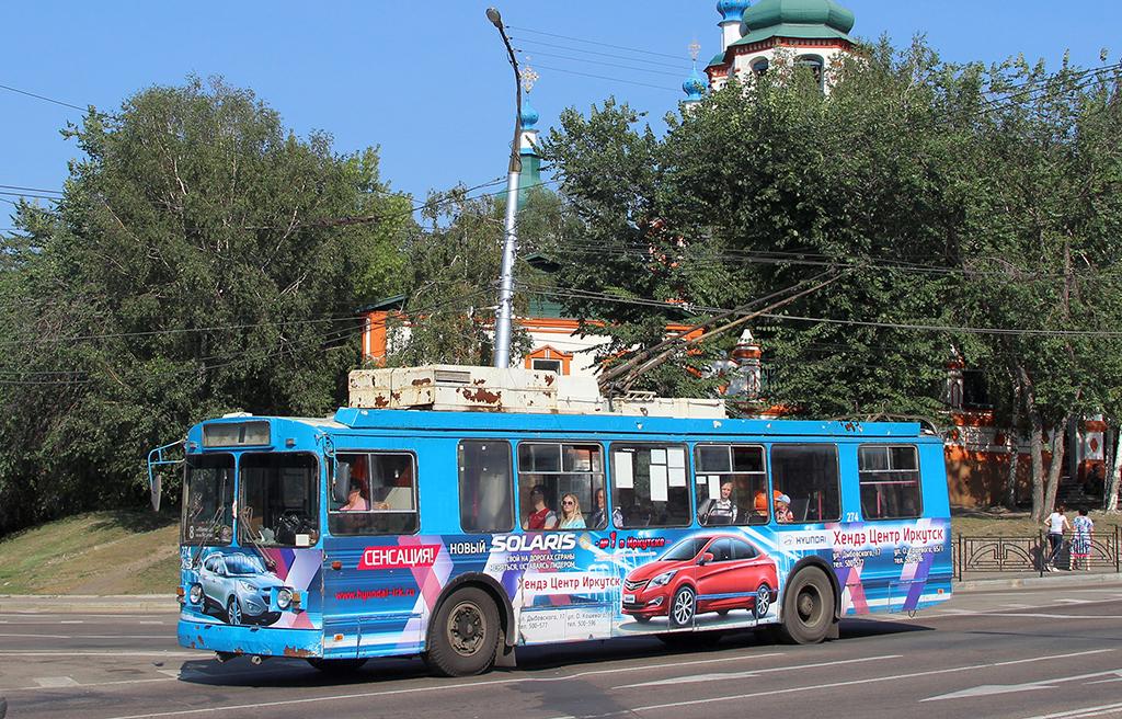 Иркутск. ЗиУ-682Г-016.02 (ЗиУ-682Г0М) №274