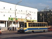 Москва. 71-608К (КТМ-8) №5145
