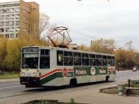 Москва. 71-608К (КТМ-8) №5165