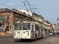 Иркутск. ЗиУ-682Г-016.02 (ЗиУ-682Г0М) №275