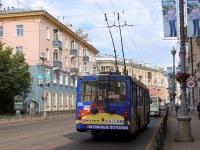 Иркутск. ВМЗ-5298.00 (ВМЗ-375) №268