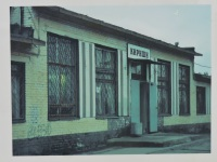 Кириши. Старый вокзал станции Кириши