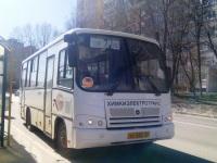 Химки. ПАЗ-320402-05 ео535