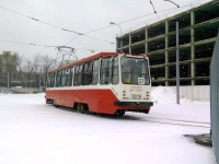 Москва. 71-134А (ЛМ-99АЭ) №3005