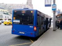Москва. Mercedes-Benz O345 Conecto LF с913мт