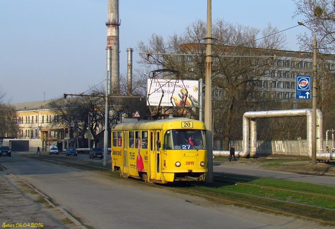 Харьков. Tatra T3SU №3015