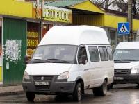 Таганрог. Луидор-2250 о768сс