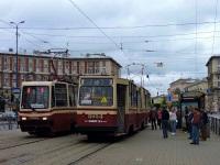 Санкт-Петербург. ЛВС-86К №7009, ЛВС-86К №3094