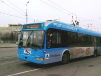 Москва. АКСМ-321 №1866